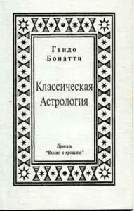 bonattilittle