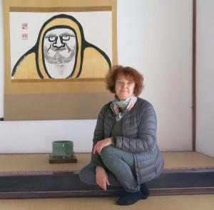 """Воскресный лекторий: Традиции и мифы Японии: """"прошлое, настоящее и будущее"""""""